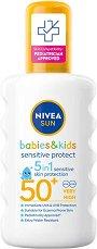 Nivea Sun Kids Sensitive Protect & Play - SPF 50+ - мокри кърпички