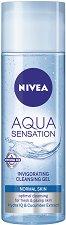 Nivea Aqua Sensation Invigorating Cleansing Gel - несесер