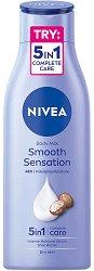 Nivea Soft Body Milk - Мляко за тяло с масло от ший за суха кожа - сапун
