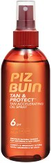 """Piz Buin Tan & Protect Accelerating Oil Spray - Слънцезащитно олио за бронзов тен от серията """"Tan & Protect"""" - лосион"""