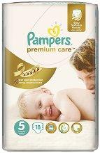 Pampers Premium Care 5 - Junior - Пелени за еднократна употреба за бебета с тегло от 11 до 18 kg - продукт
