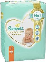 Pampers Premium Care 3 - Midi - Пелени за еднократна употреба за бебета с тегло от 5 до 9 kg - купичка