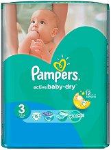Pampers Active Baby Dry 3 - Midi - Пелени за еднократна употреба за бебета с тегло от 4 до 9 kg - прибори