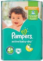 Pampers Active Baby Dry 4 - Maxi Plus - Пелени за еднократна употреба за бебета с тегло от 9 до 16 kg - залъгалка