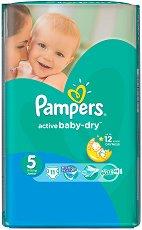 Pampers Active Baby Dry 5 - Junior - Пелени за еднократна употреба за бебета с тегло от 11 до 18 kg - прибори