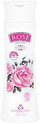 Шампоан с розово масло - серум