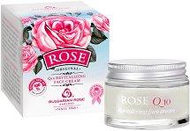 """Възстановяващ крем за лице с розова вода и Q10 - От серията """"Rose"""" - крем"""
