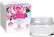 Нощен крем за лице с розово масло - продукт