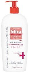 Mixa Intense Nourishment Rich Body Milk - Подхранващо мляко за тяло за суха и много суха кожа - серум