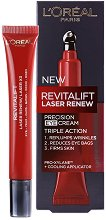 "L`Oreal Revitalift Laser Renew Precision Eye Cream - Ревитализиращ околоочен крем против бръчки от серията ""Revitalift Laser Renew"" - червило"