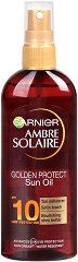 Garnier Ambre Solaire Golden Protect Oil - масло