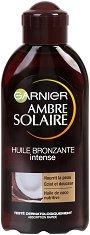 Garnier Ambre Solaire Bronzing Oil - продукт