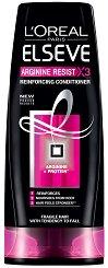 Elseve Arginine Resist X3 - Балсам за укрепване на косата - олио