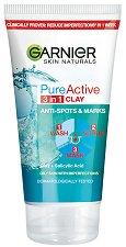 Garnier Pure Active 3 in 1 - крем