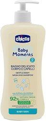 """Бебешки шампоан за коса и тяло - От серията """"Chicco Baby Moments"""" - крем"""