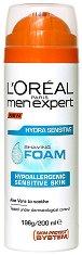 """L'Oreal Men Expert Hydra Sensitive Shaving Foam - Пяна за бръснене за чувствителна кожа от серията """"Men Expert"""" - сапун"""