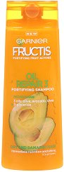 Garnier Fructis Oil Repair Shampoo - Шампоан за суха и увредена коса с комплекс от 3 масла - маска