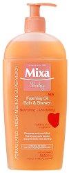 """Mixa Baby Foaming Oil - Нежен бебешки душ гел от серията """"Mixa Baby"""" - крем"""