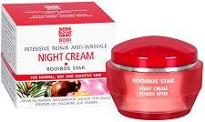 """Bodi Beauty Rooibos Star Intensive Repair Anti-Wrinkle Night Cream - Интензивен регенериращ нощен крем против бръчки от серията """"Rooibos Star"""" - продукт"""