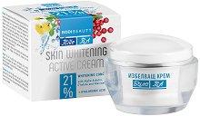 """Bodi Beauty Bille-BA Skin Whitening Cream - Избелващ дневен крем за лице от серията """"Bille-BA"""" - крем"""