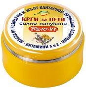 Крем за силно напукани пети - С масла от розмарин и жълт кантарион -