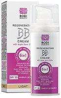 Bodi Beauty Regenerating BB cream - Регенериращ BB крем 6 в 1 за нормална, суха и чувствителна кожа - шампоан