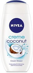 Nivea Creme Coconut Cream Shower - спирала