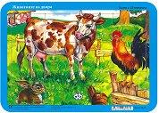 Любими пъзели: Животните на двора - пъзел