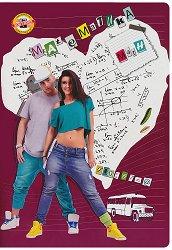 Ученическа тетрадка с карирани листа - Формат А4 -