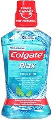 Colgate Plax Cool Mint Mouthwash - Вода за уста за ежедневна употреба - гел