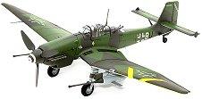 """Военен самолет - Ju-87G-2 Stuka """"Kanonenvogel"""" - Сглобяем авиомодел - макет"""