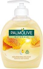 """Palmolive Naturals Milk & Honey Liquid Handwash - Течен сапун с мед и мляко от серията """"Naturals"""" - крем"""