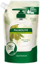 """Течен сапун с маслина и алое вера - Ultra Moisturizing - Пълнител за опаковка с помпичка от серията """"Palmolive Naturals"""" -"""