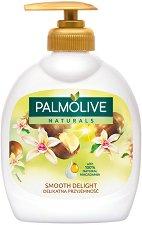 "Palmolive Naturals Macadamia & Vanilla Liquid Handwash - Течен сапун с макадамия и ванилия от серията ""Naturals"" - шампоан"