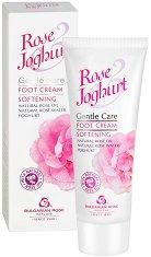 """Омекотяващ крем за крака с розово масло и йогурт - От серията """"Rose Joghurt"""" - крем"""
