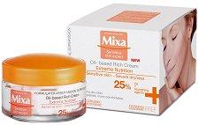 Mixa Extreme Nutrition Oil-based Rich Cream - Интензивно подхранващ крем за лице за чувствителна, суха и много суха кожа - маска