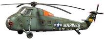 Военен хеликоптер - UH-34J Sea Horse - Сглобяем авиомодел -