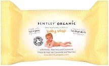 Bentley Organic Baby Soap - Бебешки глицеринов сапун с мед, алое вера и лайка - продукт