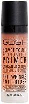 Gosh Velvet Touch Foundation Primer Apricot - Основа за грим с ефект против бръчки - фон дьо тен