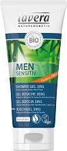 """Lavera Men Sensitiv Shower Gel 3 in 1 - Витализиращ душ гел за лице, коса и тяло за мъже от серията """"Men Sensitiv"""" - продукт"""