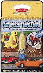 Блокче за оцветяване с вода - Превозни средства - Комплект за многократна употреба - кукла