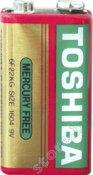 Батерия 9V - батерия