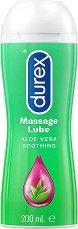 Durex Play Massage 2 in 1 Aloe Vera - Интимен масажен гел и лубрикант с алое вера - продукт