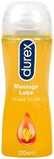 Durex Play Massage 2 in 1 Ylang Ylang - Чувствен масажен гел и лубрикант с иланг иланг -