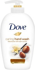 Dove Purely Pampering Shea Butter Cream Wash -