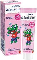 My Little Vademecum Strawberry Toothpaste - Детска паста за млечни зъби с вкус на ягода -