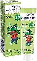 My Little Vademecum Green Apple Toothpaste - Детска паста за млечни зъби с вкус на зелена ябълка -