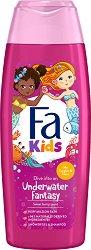 Fa Kids Mermaid Shower Gel & Shampoo - Детски душ гел и шампоан с провитамин B5 - шампоан