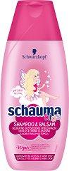 Schaumа Кids Shampoo and Conditioner - молив