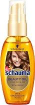 Schauma Beauty Oil - балсам